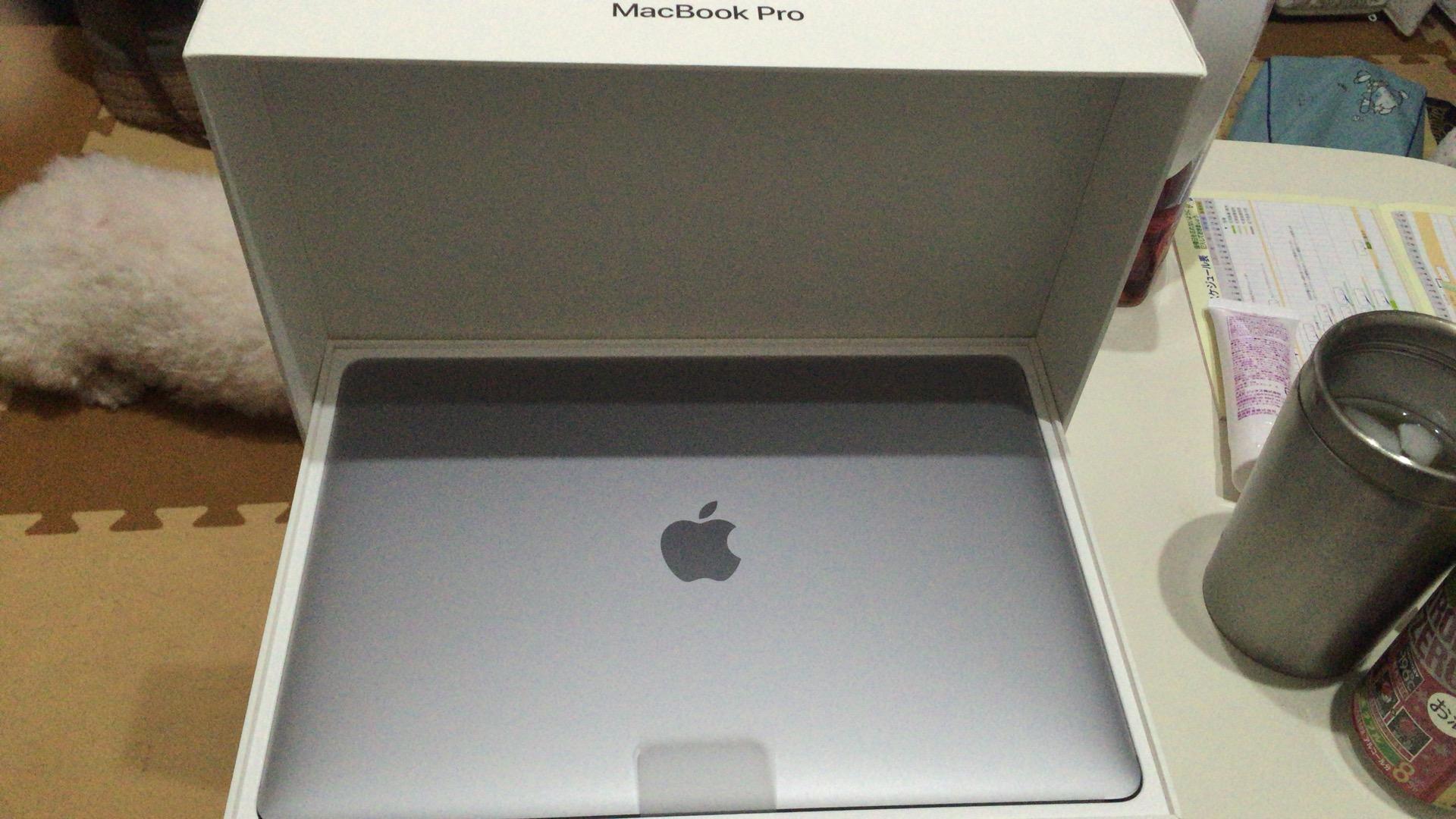 MacBook Proさんようこそビランチェへ
