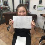 池袋美容院アシスタントの人生初の合格