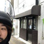 椿 王子店 閉店