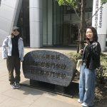 山野美容専門学校訪問